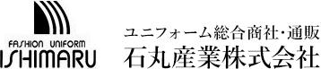 ユニフォーム総合商社大阪通販 石丸産業